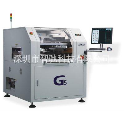 GKG全自动锡膏印刷机G5
