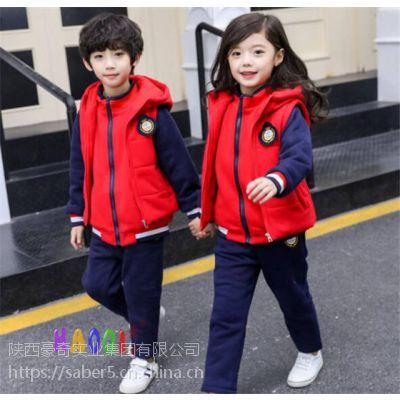 延安市幼儿园校服厂家评价怎么样