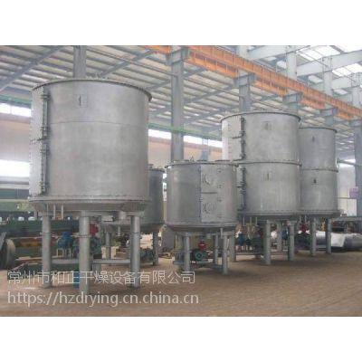 供应低能耗PLG偏氟乙烯烘干机