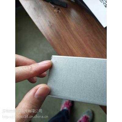 镀锌板箱体点焊 牢固美观 无需处理直接喷漆 效率高 兢诚厂家供应点焊设备