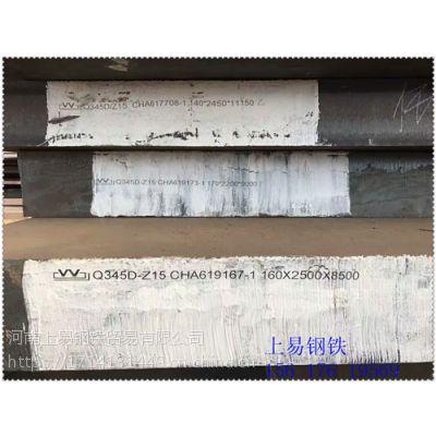 西安Q345D钢板经销Q345E特厚钢板