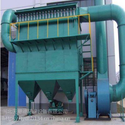 6吨小型燃煤高效锅炉脉冲布袋除尘器