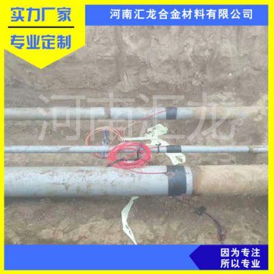 汇龙油气输送管道阴极保护施工 阴极保护牺牲阳极施工安装