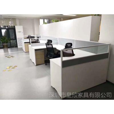 屏风办公桌家具供应商