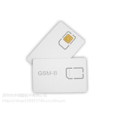 厂家专业制作4G专网测试卡 铁路 对讲机等项目专用卡