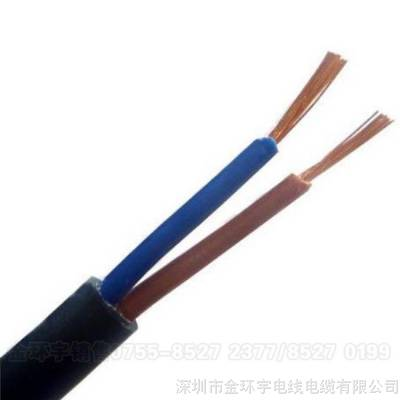 厂家直销金环宇电缆RVV2*1平方 国标电源线软护套线 足米量大优惠