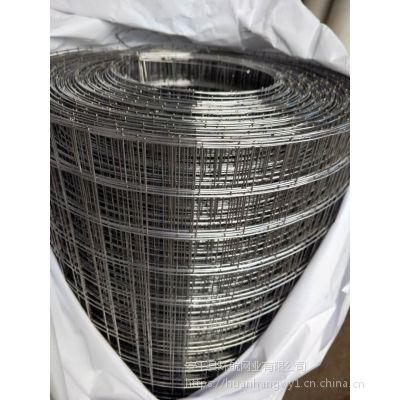 环航不锈钢304焊网规格 厂家直销 彩钢房岩棉吊顶专用网 环航网业