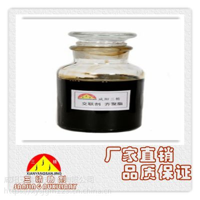 三精厂家直销 齐聚酯12-1 橡胶混炼中起增塑剂作用 CAS:1830-78-8 甲基丙烯酸甘油酯