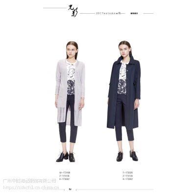 北京女装折扣琢盈秋货源批发库存尾货女装折扣店多种款式多种风格