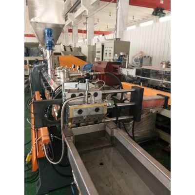 供应SJ-75B_PET双螺杆造粒机_玖德隆机械