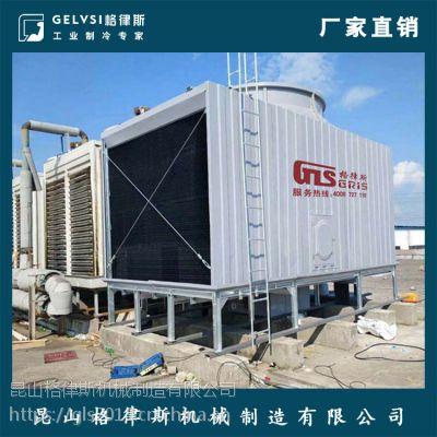 批发供应方形冷却塔 300T逆流式/横流式冷水塔 工业水冷却专用冷却塔