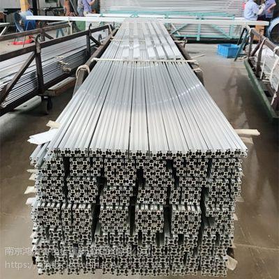 工业铝材厂家批发机械手铝材HK-Z-50100 注塑机械手铝材 手臂铝材