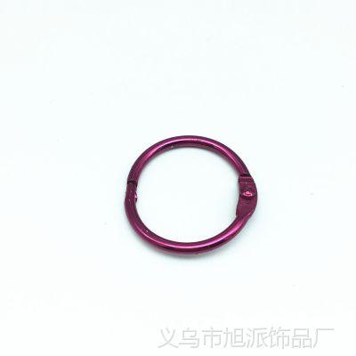 厂家直销  各种尺寸 15mm---80mm 金属彩色书圈