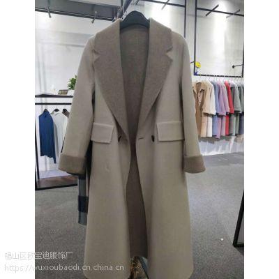 运城市呢子大衣阿尔巴卡大衣2018新款厂家一手货源