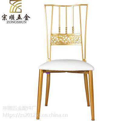 佛山酒店家具出售金属竹节椅 钢筋椅 支持加工定制