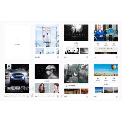 多多客小程序:可视化拖拽+N多营销应用+海量行业模板+周更新