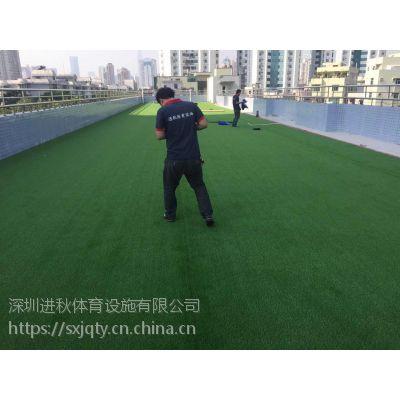 户外校园人造草坪环保耐用