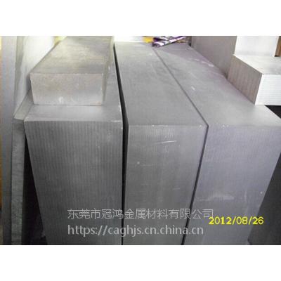 国标AZ61S镁合金性能,AZ61S镁板抗拉强度
