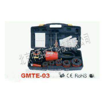 中西DYP 手持式电动套丝机(带切断) 型号:GMTE-03C库号:M403022