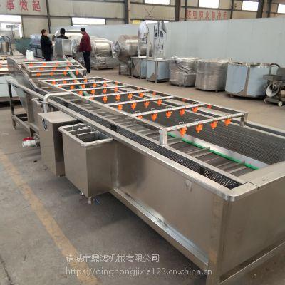 鼎鸿生产毛豆清洗机 豌豆荚清洗机 多功能洗菜机