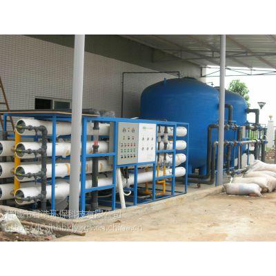 厂家专业定制厨房净化水设备