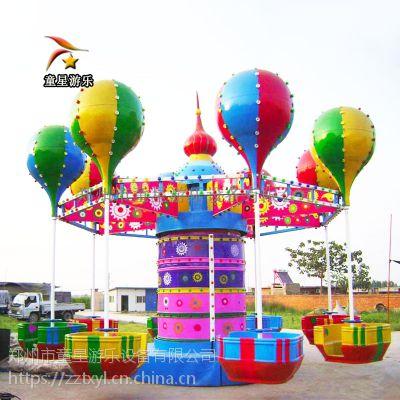 游乐场儿童新型游乐设备桑巴气球精致漂亮