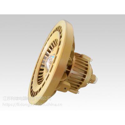 BFC8180Y 100w防爆高性能LED泛光灯