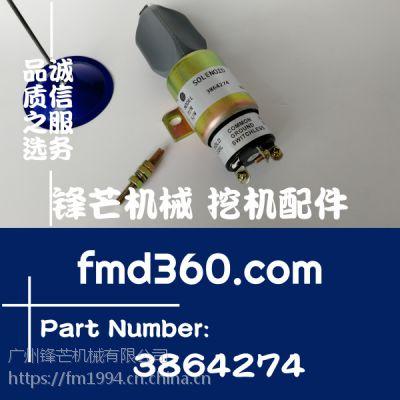 四川挖掘机配件现代挖机R215-7、R225-7熄火电磁阀3864274