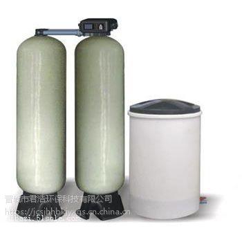 软水设备 山西水处理设备