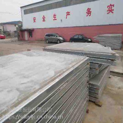 GWB4515-2钢骨架轻型屋面板价格优惠 保温好