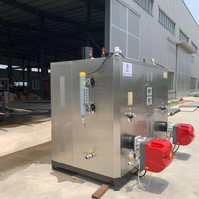 杀菌锅用蒸汽锅炉 通用 电加热蒸汽发生器