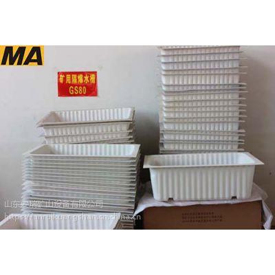 GS矿用隔爆水槽生产厂家,MA证件齐全