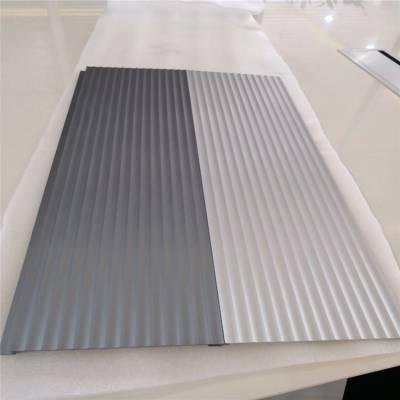 波浪组合铝板 波浪形幕墙板 金属室内外装饰材料