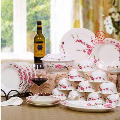 餐具加字订做,房地产开盘礼品,陶瓷餐具套装价格