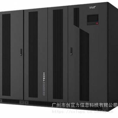科华UPS电源YTR3310L广州低价出售