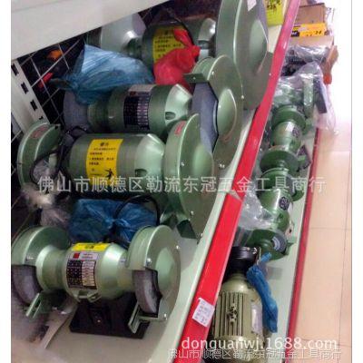 供应金鼎MQD3213 220v 台式砂轮机 型号齐全 品质保证