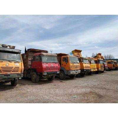 山西忻州二手红岩陕汽奥龙、德龙、等等后八轮翻斗车专用货车17吨