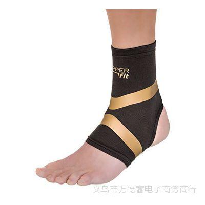 TV 产品 多功能运动护踝   COPPER FIT  护脚踝