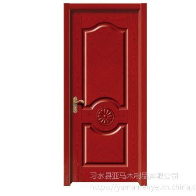 亚马木业室内隔音实木复合烤漆门 免漆强化套装门 厂家直销