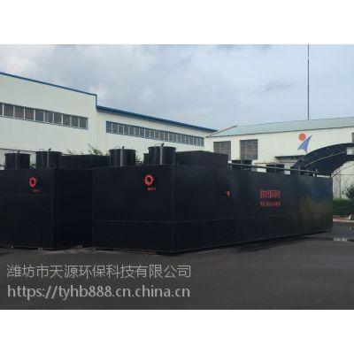 天源/ty/工业废水处理设备生产厂家