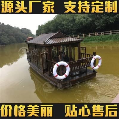 广东木船厂家出售辽宁7米水上客房船宾馆船休闲娱乐船
