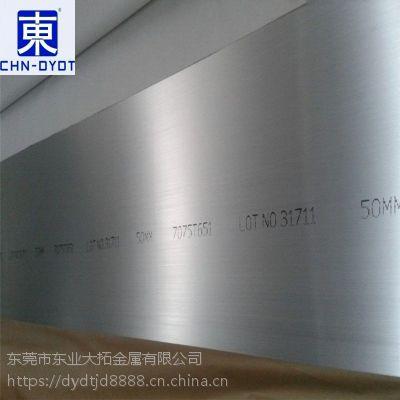 6063高导热环保铝板 6063铝板型号