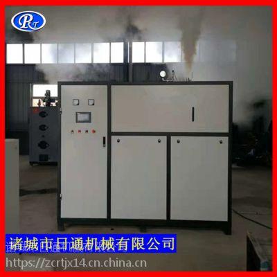 食用菌灭菌锅配套电磁蒸汽发生器节能环保,免费调试