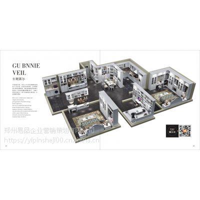 西安全屋定制画册设计板式家具图册印刷衣柜彩页制作