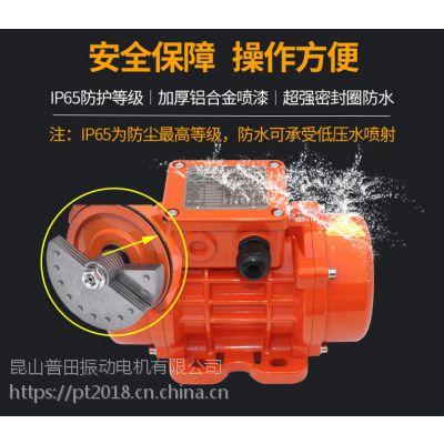 河南MVE振动电机厂家销量遥遥领先