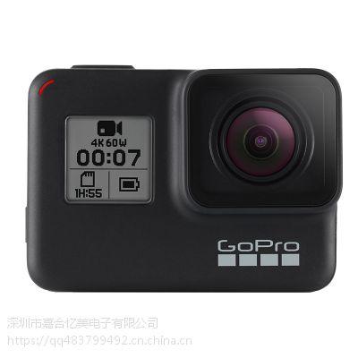 GO PRO 7 BLACK 专业运动防抖相机 水下相机