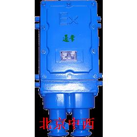 中西(LQS现货)防爆开关电源 型号:NA511-GYK-DBK-24库号:M23298