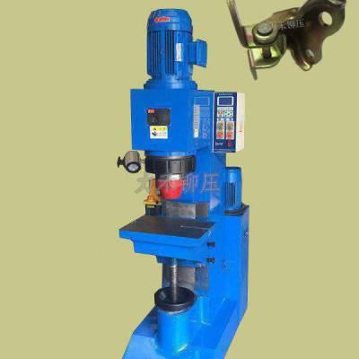 小型立式旋压机汽车零部件铆接机