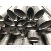 不锈钢椭圆管 不锈钢扁管 304不锈钢椭圆管 304不锈钢扁管
