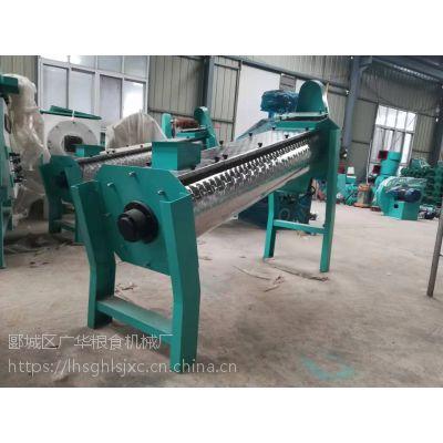 广华粮机 强力着水机 润麦机 着水机 水分混合机 厂家直销